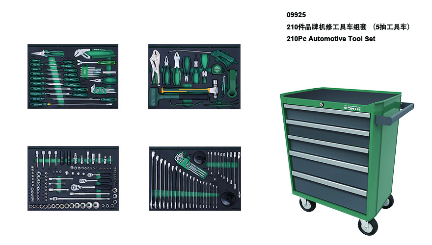 210件品牌机修工具车组套 (5抽工具车)