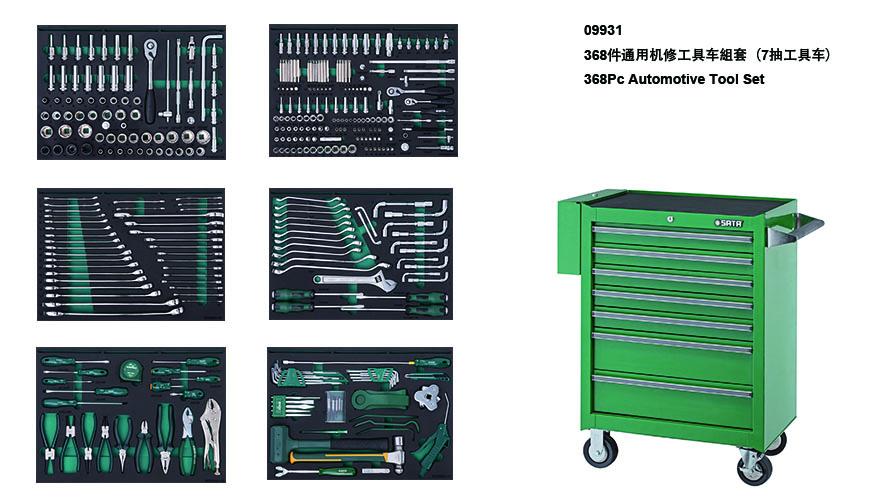 368件通用机修工具车組套(7抽工具车)